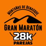 28K PAREJAS 150x150 - CLASIFICACIONES GMMB 2018
