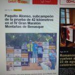 IMG 20190820 WA0037 150x150 - Prensa  GMMB 2019